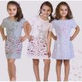 Пижама для девочки